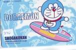 Télécarte Japon - MANGA * Chat Robot DORAEMON (220) Cinéma Animé  CAT Japan PHONECARD * MOVIE FILM * TELEFONKARTE - Film