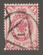 Russia Empire 1883-88,Coat Of Arms 3 Kop,Sc 33,USED - 1857-1916 Empire