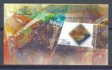 Mgm2058 MINERALEN GEMSTONES MINERALIEN SCHMUCKSTEINE MINÉRAUX INDONESIË INDONESIA 2000 PF/MNH - Mineralen