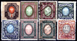 Russia-00121 - 1889-1919: Alti Valori Tutti Differenti, Per Colore, Filigrana E Dentellatura - Privo Di Difetti Occulti - 1857-1916 Empire
