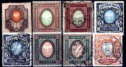 Russia-00122 - 1889-1919: Alti Valori Tutti Differenti, Per Colore, Filigrana E Dentellatura - Privo Di Difetti Occulti - 1857-1916 Empire