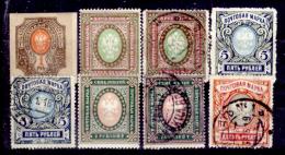 Russia-00123 - 1889-1919: Alti Valori Tutti Differenti, Per Colore, Filigrana E Dentellatura - Privo Di Difetti Occulti - 1857-1916 Empire