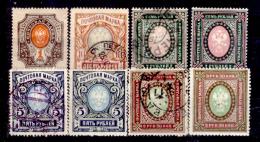 Russia-00124 - 1889-1919: Alti Valori Tutti Differenti, Per Colore, Filigrana E Dentellatura - Privo Di Difetti Occulti - 1857-1916 Empire