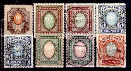 Russia-00125 - 1889-1919: Alti Valori Tutti Differenti, Per Colore, Filigrana E Dentellatura - Privo Di Difetti Occulti - 1857-1916 Empire