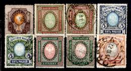Russia-00126 - 1889-1919: Alti Valori Tutti Differenti, Per Colore, Filigrana E Dentellatura - Privo Di Difetti Occulti - 1857-1916 Empire