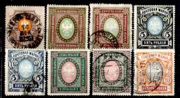 Russia-00127 - 1889-1919: Alti Valori Tutti Differenti, Per Colore, Filigrana E Dentellatura - Privo Di Difetti Occulti - 1857-1916 Empire
