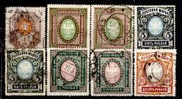 Russia-00128 - 1889-1919: Alti Valori Tutti Differenti, Per Colore, Filigrana E Dentellatura - Privo Di Difetti Occulti - 1857-1916 Empire