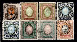 Russia-00129 - 1889-1919: Alti Valori Tutti Differenti, Per Colore, Filigrana E Dentellatura - Privo Di Difetti Occulti - 1857-1916 Empire