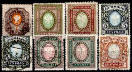Russia-00130 - 1889-1919: Alti Valori Tutti Differenti, Per Colore, Filigrana E Dentellatura - Privo Di Difetti Occulti - 1857-1916 Empire