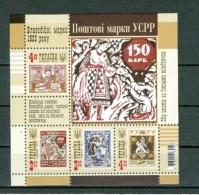 Ukraine 2012 Mi. Block 97 Postfr. Hungerhilfe - Briefmarken Ukraine - Ucrania