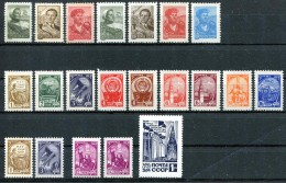 Russia ,  Definitive Issues Of 1958-60 , 1961-5 ; Complete Sets ,MNH - 1923-1991 USSR