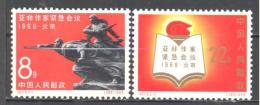 Chine: Yvert Entre N°1699/1700; La Serie Compléte - Nuovi