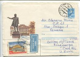 Pushkin Monument In Leningrade - Stationery (Stamp Similar To Postal Transports, Mi. No. 5238) - Monuments