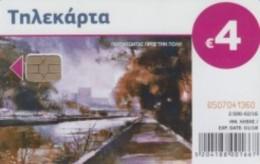 GREECE New - X2404 Cards 02/2016, Unused Tirage 2.500 Shipping Free - Greece