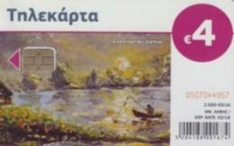 GREECE New - X2405 Cards 03/2016, Unused Tirage 2.500 Shipping Free - Greece