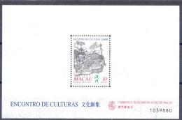 MACAU    /MICHEL / ZIE SCAN (AZI 123) - 1999-... Région Administrative Chinoise