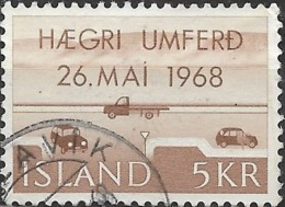 ICELAND 1968 Adoption Of Changed Rule Of The Road - 5k Right-hand Traffic FU - Oblitérés