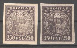 Russia/RSFSR 1921,250 Rub,Paper Variety Ordinary & Pelure,Sc 183-183c,VF MNH**OG/MLH*OG - Unused Stamps