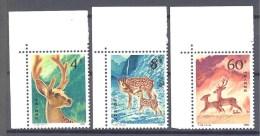 Chine: Yvert N°2351/3**; La Serie Compléte - 1949 - ... Repubblica Popolare