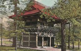 Philadelphia - Japanese Building  Fairmount Park   - Pa   - Scan Recto-verso - Philadelphia