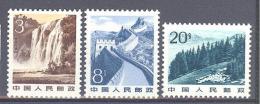 Chine: Yvert N°2464/6**; La Serie Compléte - Ongebruikt
