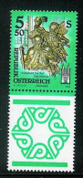 Österreich 1993  Mi.-Nr.: 2094: Kunstwerke Aus Stiften Und Klöstern, Mit Zierfeld    ** - 1945-.... 2nd Republic
