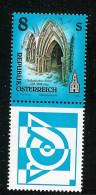 Österreich 1995: Mi.-Nr.: 2169: Kunstwerke Aus Stiften Und Klöstern, Mit Zierfeld    ** - 1945-.... 2nd Republic