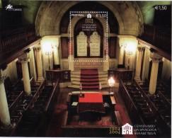PORTUGAL  2004  A HERANÇA JUDAICA EM PORTUGAL  LE PATRIMOINE JUIF AU PORTUGAL  THE JEWISH HERITAGE IN PORTUGAL - Nuovi