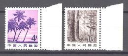 Chine: Yvert N°2543/4**; La Serie Compléte - Nuovi