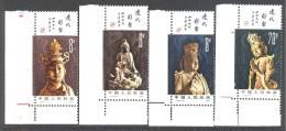 Chine: Yvert N°2551/4**; La Serie Compléte - 1949 - ... People's Republic
