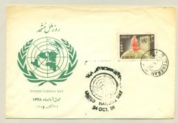 Iran - 1959 - 60R United Nations On FDC - Iran