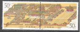 Chine: Yvert N°3363/4**; La Serie Compléte - 1949 - ... République Populaire