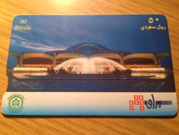 50 Riyals   - Chipcard Suadi Arabia - Nice Hotel With Water Before -  Fine Used Condition - Saudi-Arabien