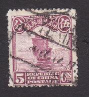 China, Scott #254, Used, Junk, Issued 1923 - China