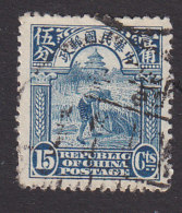 China, Scott #260, Used, Reaping Rice, Issued 1923 - Chine