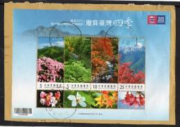 TAIWAN - BLOC-FEUILLET - TAIPEI 2015 - 30éme EXPOSITION PHILATELIQUE - PAYSAGES - FLEURS - 2014 - Oblitéré -Sur Fragment