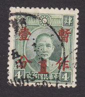 China, Scott #341, Used, Sun Yat-sen Surcharged, Issued 1937 - China