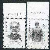 Cina Nuovo** 1986 - Mi.2054/55 - 1949 - ... Repubblica Popolare