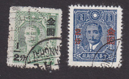 China, Scott #821, 824, Used, Sun Yat-sen Surcharged, Issued 1948 - 1912-1949 Repubblica
