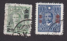 China, Scott #821, 824, Used, Sun Yat-sen Surcharged, Issued 1948 - China