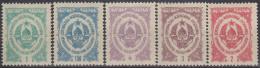 YUGOSLAVIA 84-88,unused - Postage Due