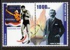 Republic De Guinee Olympics Boxing Bep Van Klaveren Stamp Pair Mnh.