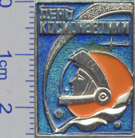 302 Space Soviet Russia Pin Space Day - 12 April. Cosmonaut - Raumfahrt