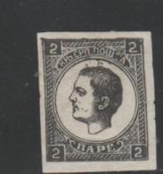 Serbien Michel Nr. 20 I * Fürst Milan IV - Serbien