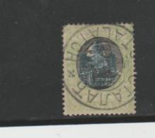 Serbien Michel Nr. 63, Vollstempel O - Serbien
