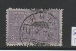 Serbien Michel Nr. 83, 5 Din Violett  O - Serbien
