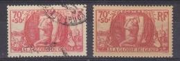 France 1939 A La Gloire Du Genie 1v * Mh (=mint, Hinged), 1v Used (31520) - Frankrijk