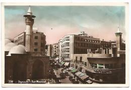 POST CARD OF BEIRUT - LIBANO -  LEBANON , RUE MAARAD , 1956 . - Lebanon