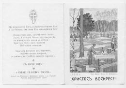 RUSSIE 8 FEUILLETS DOUBLES REPRESENTANT DES SCENES FAMILIALES ET MILITAIRES DOCUMENTS DESSINES ET INTERRESSANTS - Autres Collections