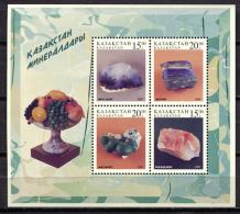 Kazakhstan 1997 / Geology Minerals MNH Minerales Mineralien / Cu0515  33 - Minerales